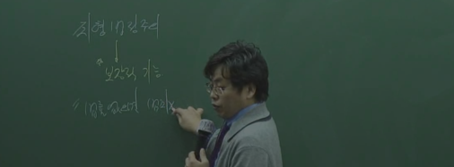 http://ipassnet.co.kr/edu/m_lecture_detail.php?ps_ctid=02010108&ps_goid=1751